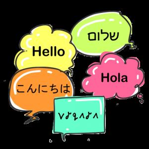 שפות שונות